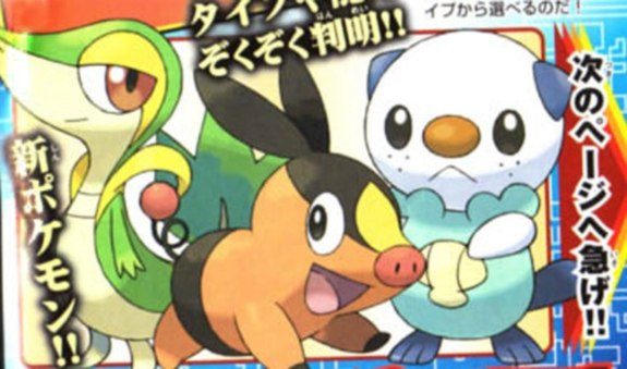 information on the starter Pokemon in the upcoming Pokemon Black/White.